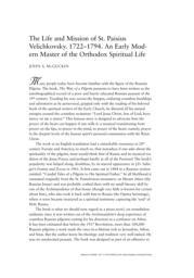 thumnail for 9.2.mcguckin.pdf