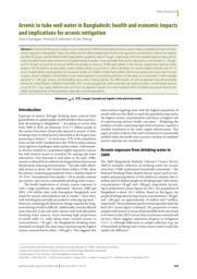 thumnail for Flanagan_BLT.11.101253-2012.pdf