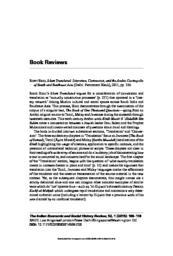 thumnail for Ahmed_IESHR_review2015.pdf