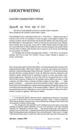 thumnail for 465145.pdf