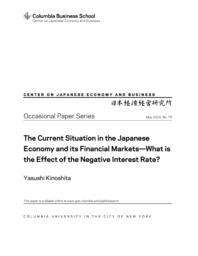 thumnail for OP_75.Kinoshita.The_Current_Situation_in_the_Japanese_Economy_and_its_Financial_Markets.pdf