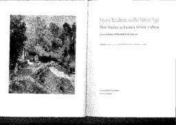 thumnail for Meyer_Valkenier_Bio.pdf