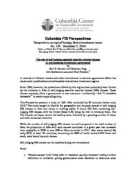 thumnail for No-188-Sauvant-Ong-Lama-and-Petersen-FOR-WEBSITE-FINAL.pdf