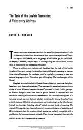 thumnail for PFT.2004.24.3.263.pdf