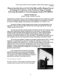 thumnail for Plenary Speeches Given by Prof. Nick Ellis and Dr. Boping Yuan at the Inaugural Conference of the Teachers College, Columbia University Roundtable in Second Language Studies (TCCRISLS)..pdf