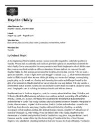 thumnail for Chikly_WFPP.pdf