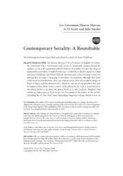 thumnail for SerialityRoundtable.pdf