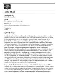 thumnail for Shub_WFPP.pdf