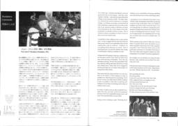 thumnail for Graduation 2005 NY, NY.pdf