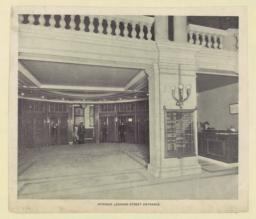Interior Leonard Street entrance