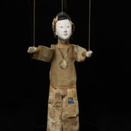 Chinese Jigging Puppet Of F...