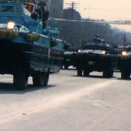 ROK government - military p...