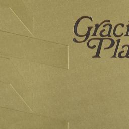 Gracie Plaza, 1701 York Avenue