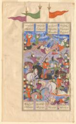 Folio from an extended edition of the Shahnameh, Battle Scene (recto)