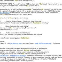 Announcements, 2014-02-11. ...