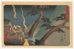Hakone, from the series Fifty-three Stations of the Tōkaidō
