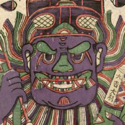 Chinese paper gods