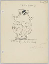 Chinese drawing (vase)