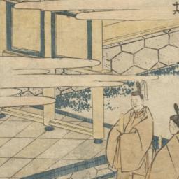 Ōchiyama, from the series F...