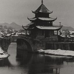 Kweiyang Riverside