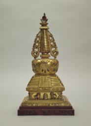 Stupa Reliquary, Back