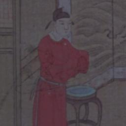Chinese History, Episode 10...
