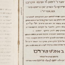 Sefer ha-nitsaḥon