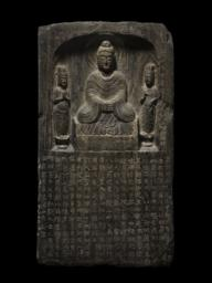 Votive Stele, Dedicated by Monk Zhilang, Front