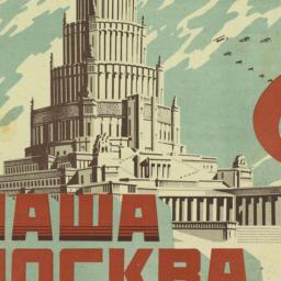 Nasha Moskva