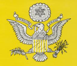 Close-up of image on front cover