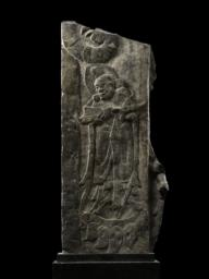 Relief with Guardian Figure, Front