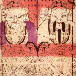 Menshen Hu Yu