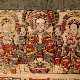Guang han gong