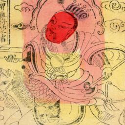 Sanjie Zhifu Shizhe