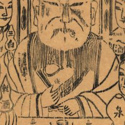 Zaojiu Xianweng