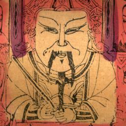 Banhu zhi Shen