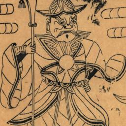 Zhou Cang zhi shen