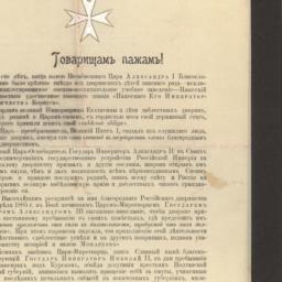 Centennial Address