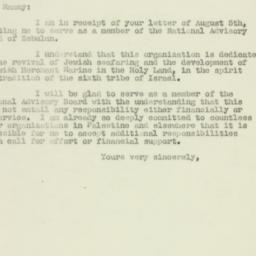 Letter : 1947 August 11