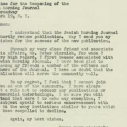 Letter : 1951 August 11