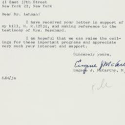 Letter : 1958 July 14