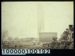 Perspective drawing, United Nations Plaza : [Drwg. no.] 155,