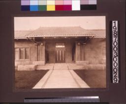 Front entranceway.