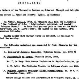 Announcements, 1967-04-07. ...