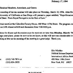 Announcements, 1994-02-17. ...