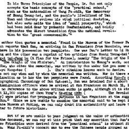 Speaker's paper, 1963-04-10...