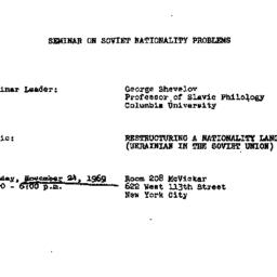 Announcements, 1969-11-24. ...