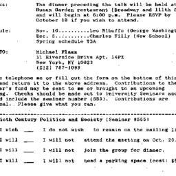 Announcements, 1994-09-01. ...