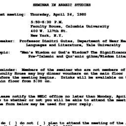 Announcements, 1980-04-24. ...