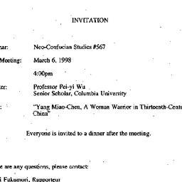 Announcements, 1998-03-06. ...